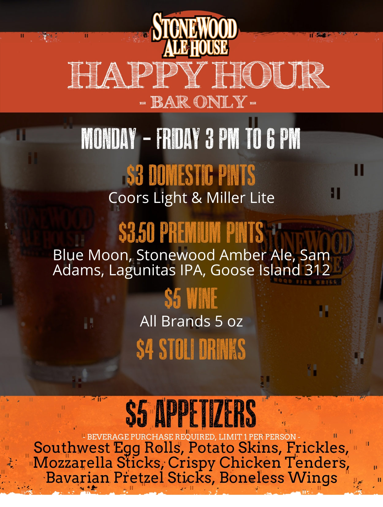Happy Hour specials at Stonewood Ale House in Schaumburg